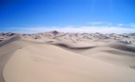 Samalayuca dunes Chihuahua